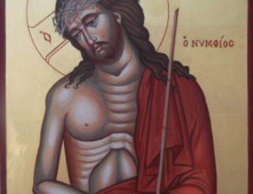 Kristus Brudgom Str. 25 x 30 cm Pris: Kr. 7.000